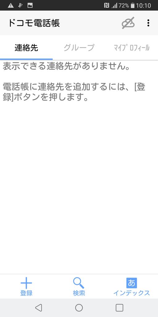 f:id:umikaki:20180906112409p:plain