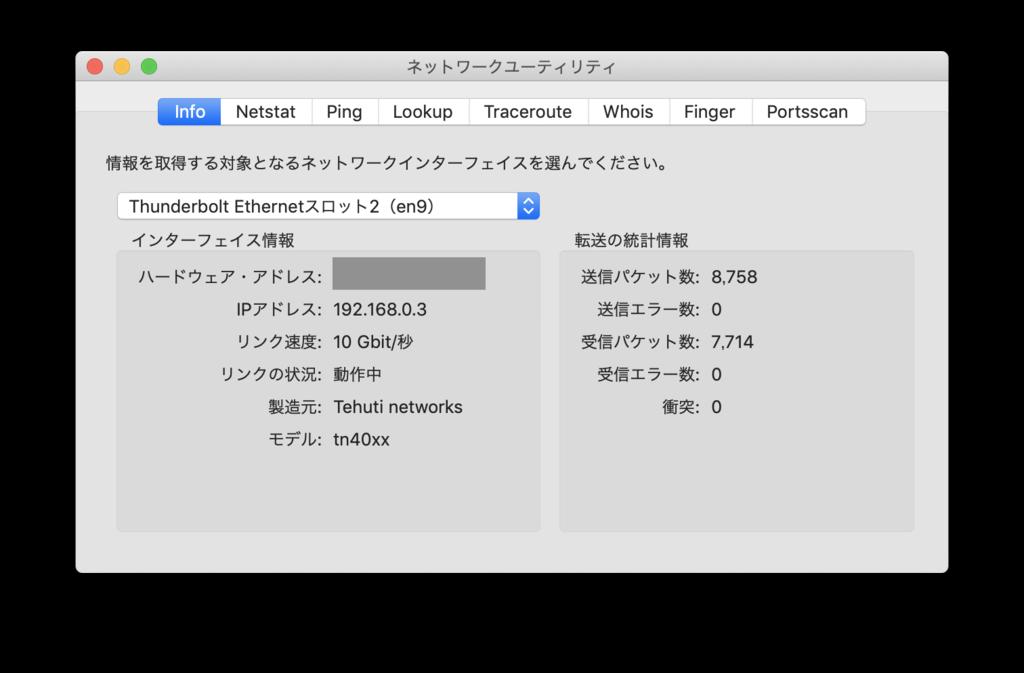 f:id:umikaki:20190303193441p:plain