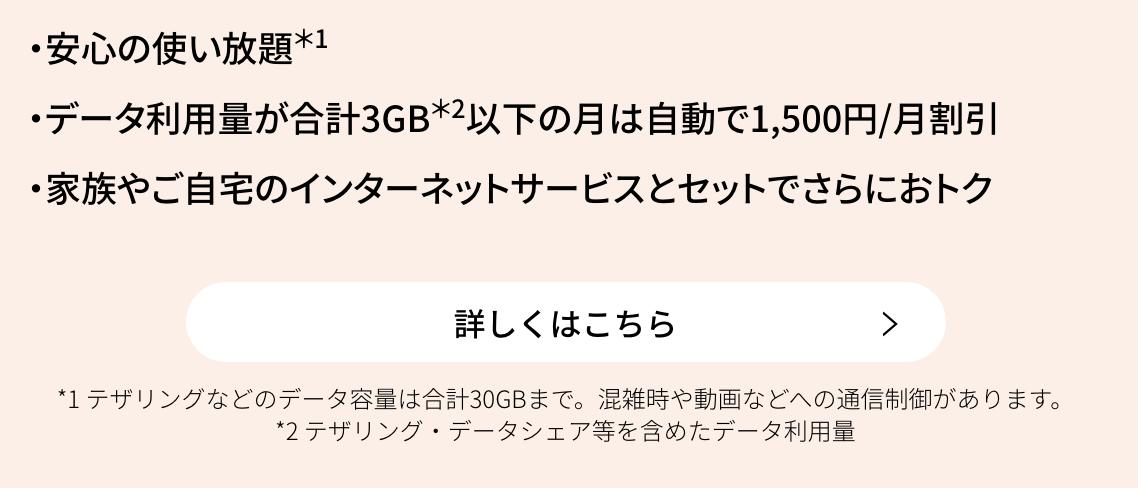 f:id:umikaki:20210113142115p:plain