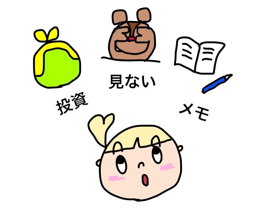 f:id:umikakuma:20180920065359j:plain