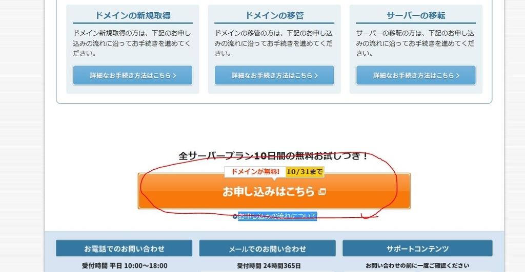 f:id:umikakuma:20180921090231j:plain