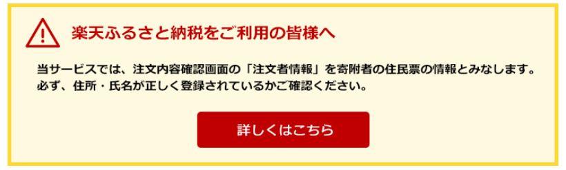 f:id:umikakuma:20181101061440j:plain