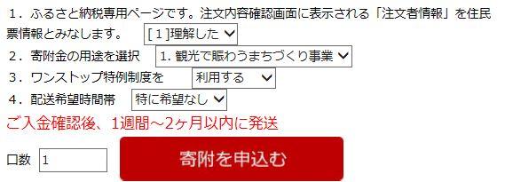 f:id:umikakuma:20181101062451j:plain