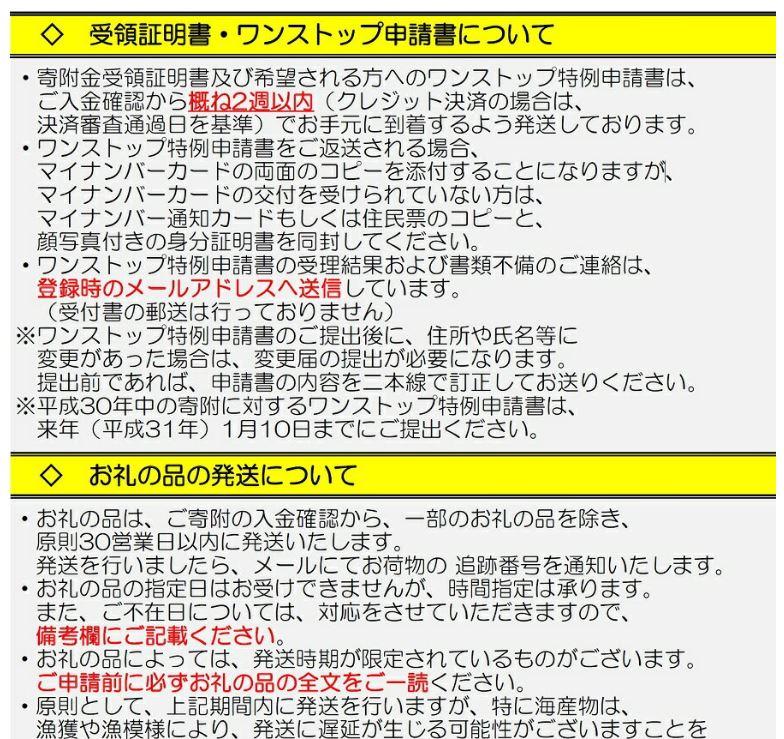 f:id:umikakuma:20181110061352j:plain