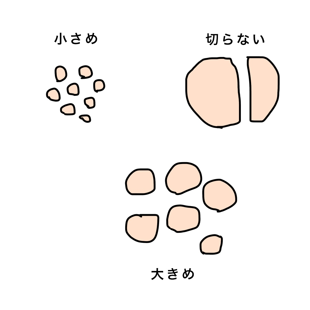 f:id:umikakuma:20181112123917j:plain