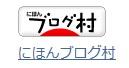 f:id:umimisaki1:20170107234745j:plain