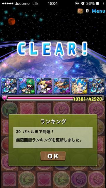 f:id:umimizu_pad:20141201202921j:plain