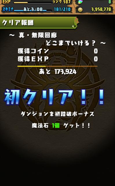 f:id:umimizu_pad:20141201202933j:plain