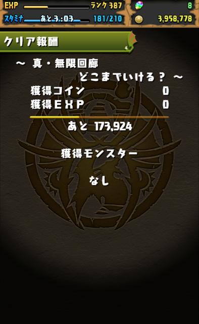 f:id:umimizu_pad:20141201202944j:plain