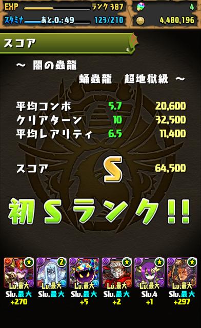 f:id:umimizu_pad:20141201203150j:plain