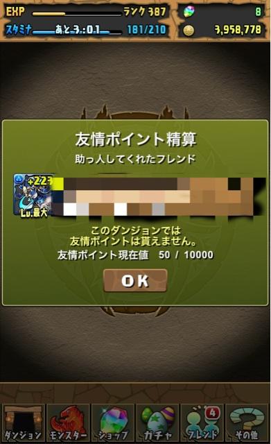 f:id:umimizu_pad:20141201203202j:plain