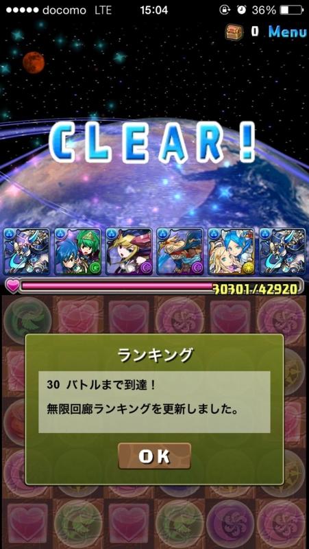 f:id:umimizu_pad:20150101002045j:plain