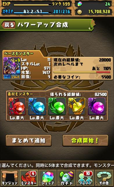 f:id:umimizu_pad:20150101003249j:plain