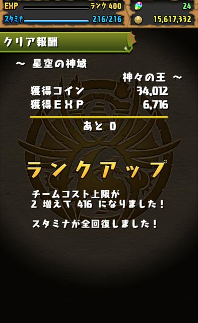 f:id:umimizu_pad:20150101003352j:plain