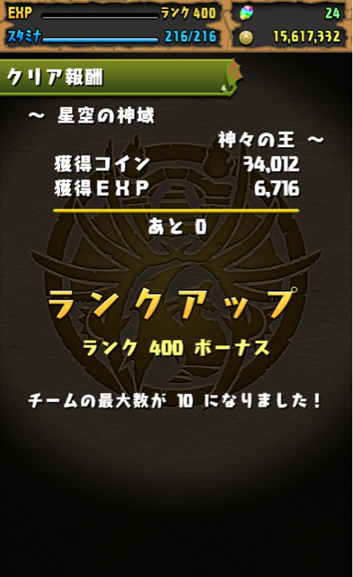 f:id:umimizu_pad:20150101003405j:plain