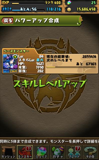 f:id:umimizu_pad:20150101003725j:plain