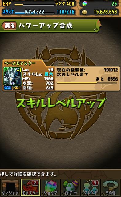 f:id:umimizu_pad:20150101003738j:plain