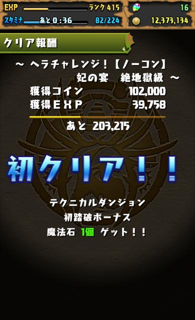 f:id:umimizu_pad:20150204015255j:plain
