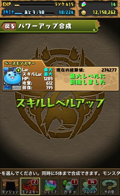 f:id:umimizu_pad:20150204015504j:plain
