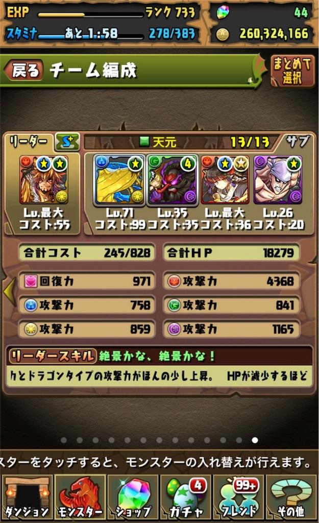 f:id:umimizu_pad:20170122133854j:image