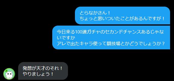 f:id:umimizu_pad:20200530080510p:plain