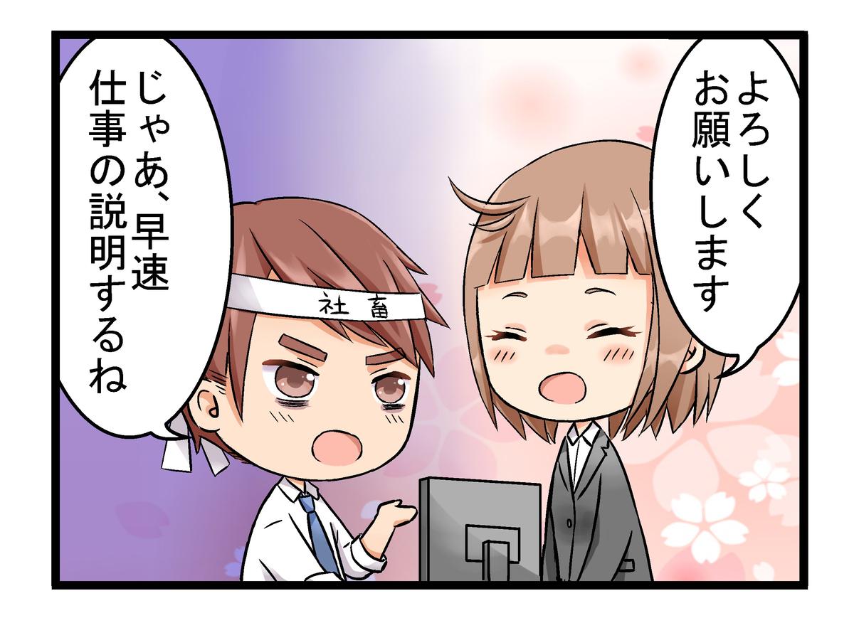 f:id:umimizukonoha:20191108050046j:plain
