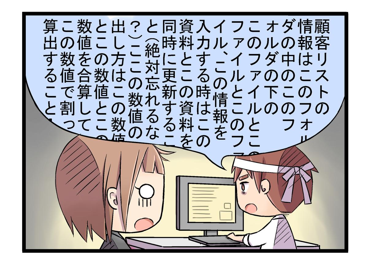 f:id:umimizukonoha:20191108050321j:plain