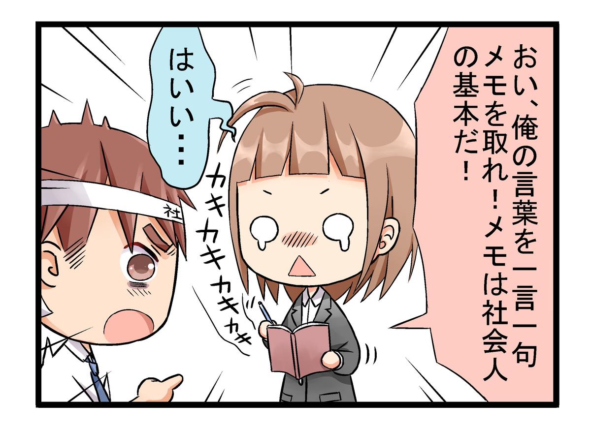 f:id:umimizukonoha:20191108050509j:plain