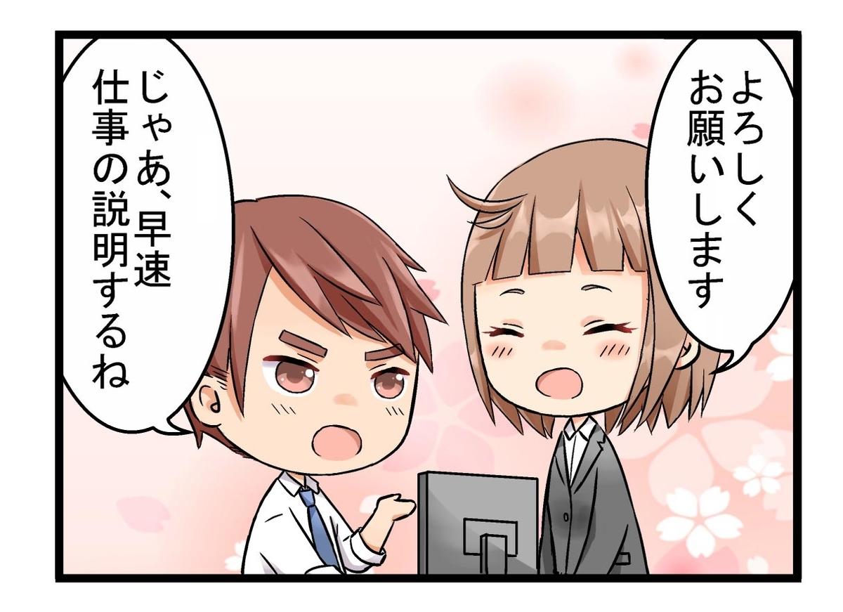 f:id:umimizukonoha:20191108103606j:plain