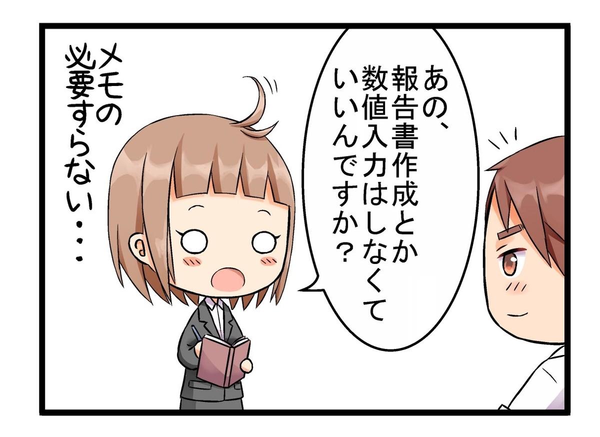 f:id:umimizukonoha:20191108103654j:plain