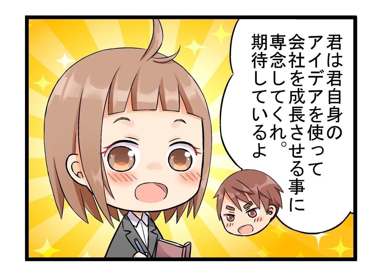f:id:umimizukonoha:20191108103743j:plain