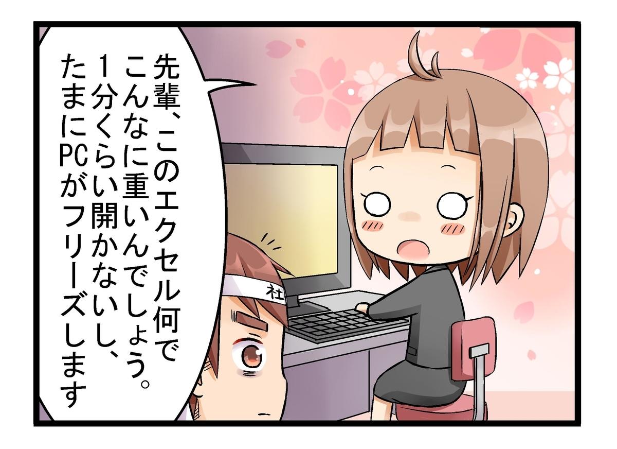 f:id:umimizukonoha:20191109140217j:plain