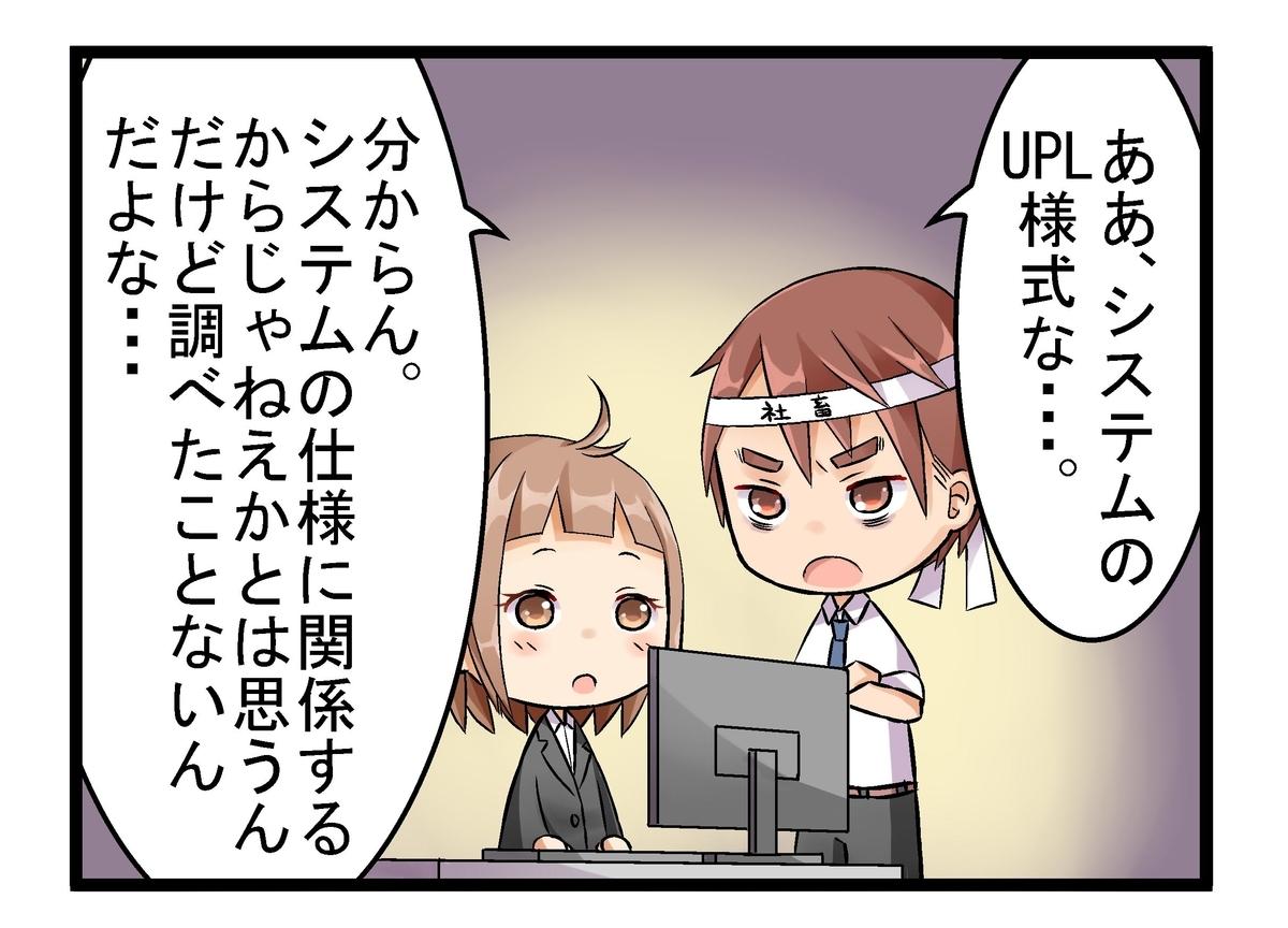 f:id:umimizukonoha:20191109140255j:plain
