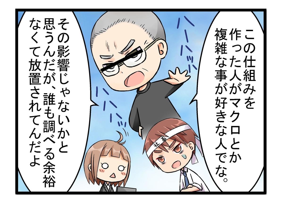 f:id:umimizukonoha:20191109140331j:plain