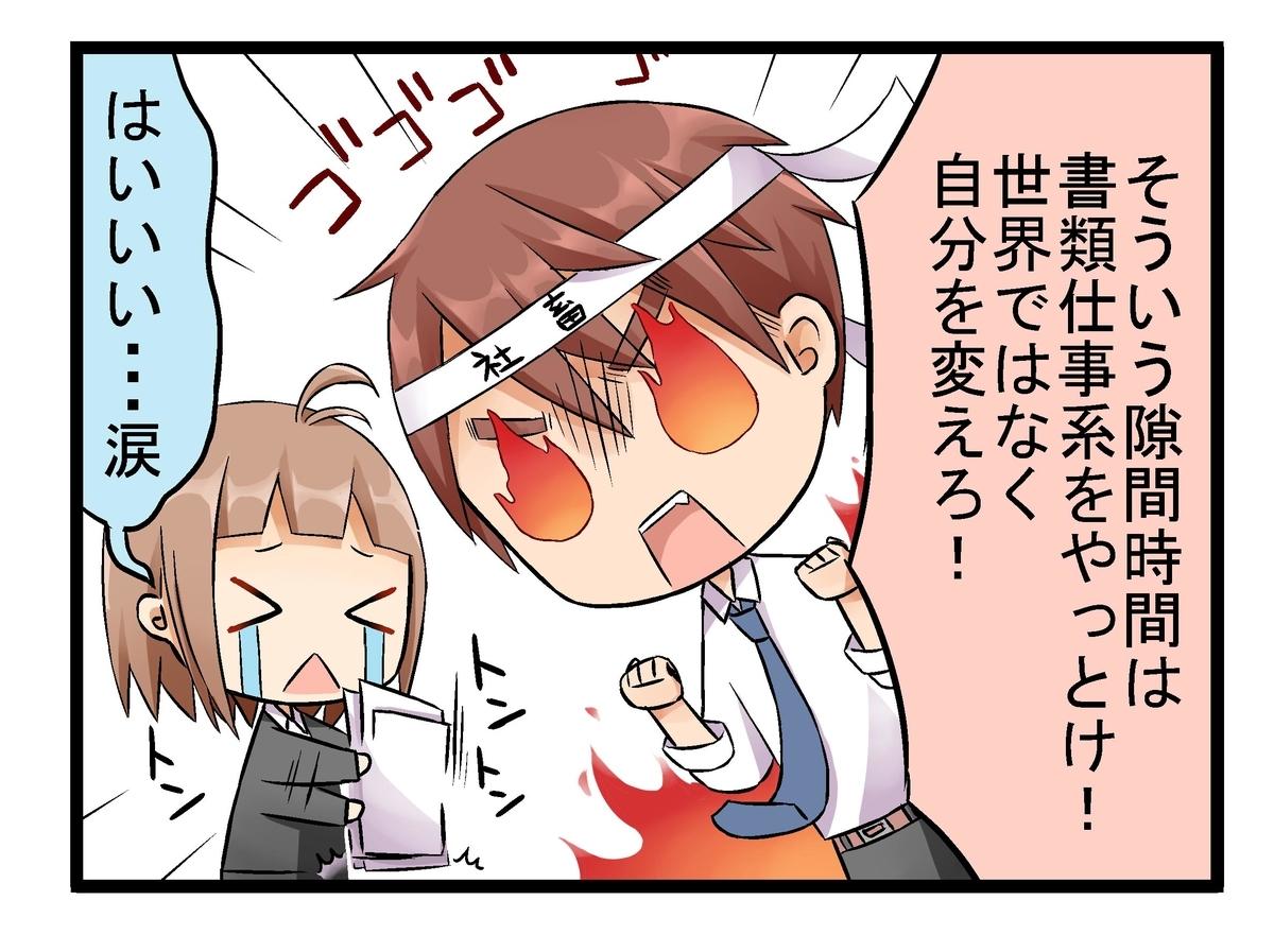 f:id:umimizukonoha:20191109140416j:plain