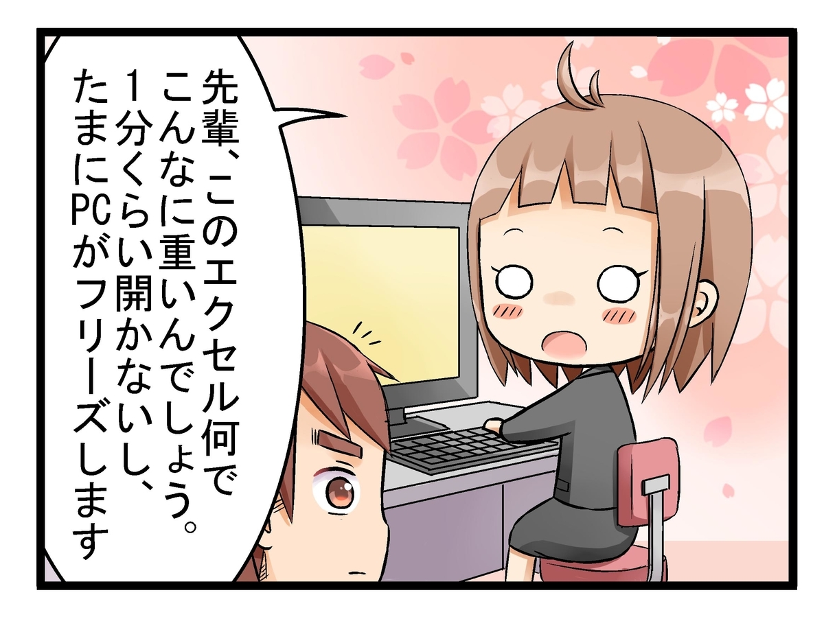 f:id:umimizukonoha:20191109171555j:plain