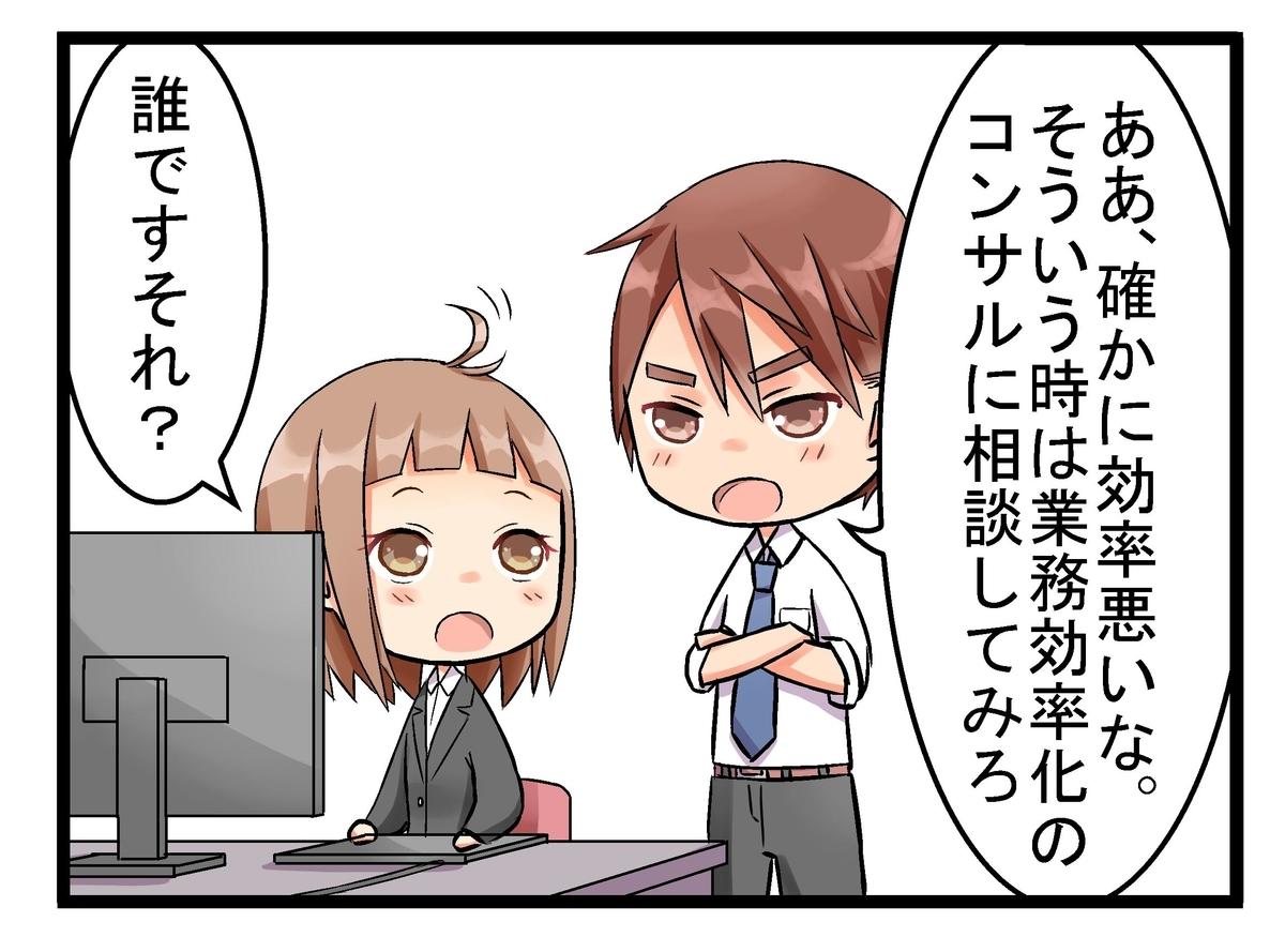 f:id:umimizukonoha:20191109171639j:plain