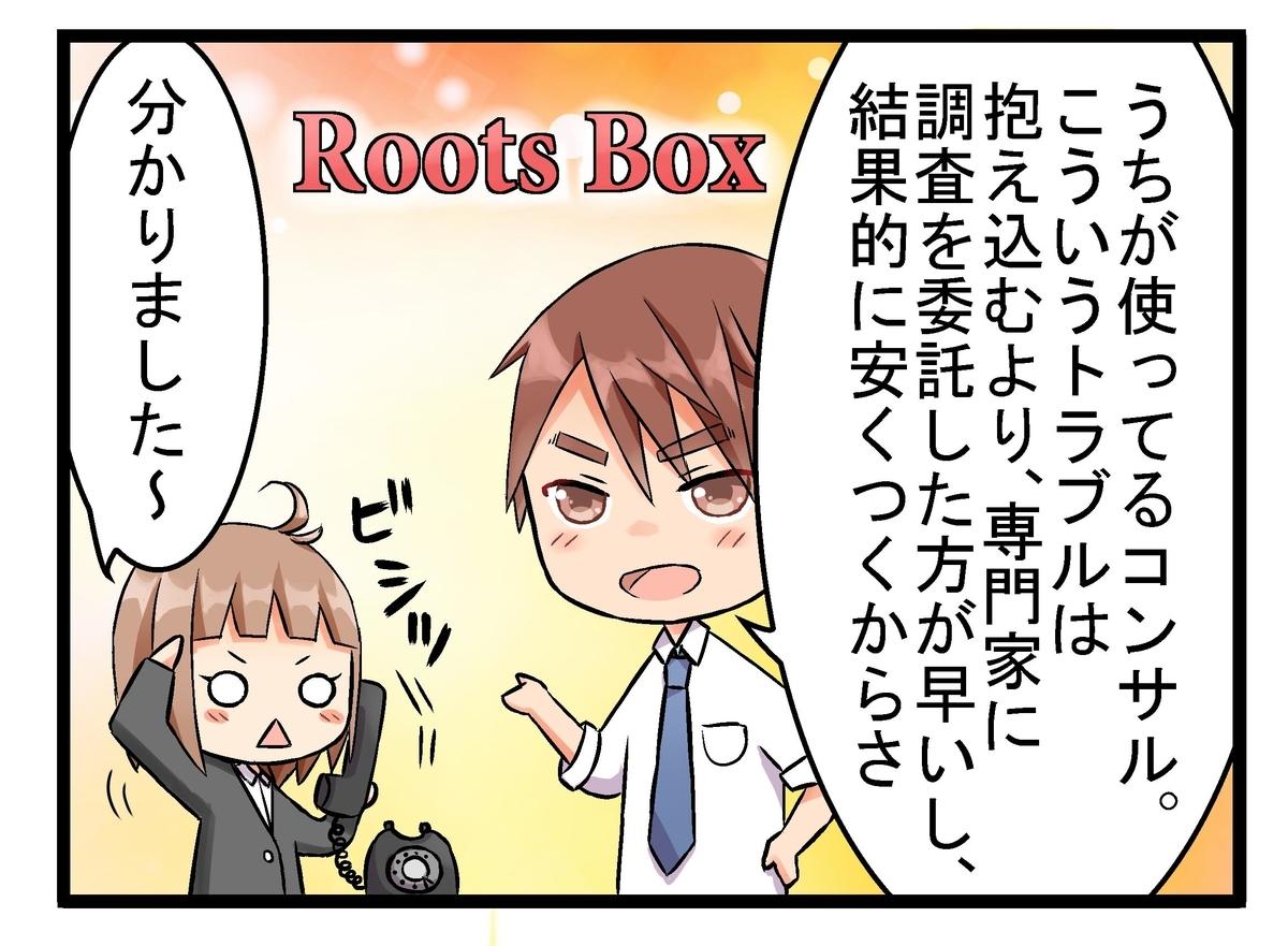 f:id:umimizukonoha:20191109171720j:plain