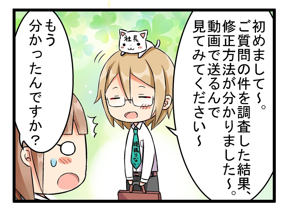 f:id:umimizukonoha:20191109171804j:plain