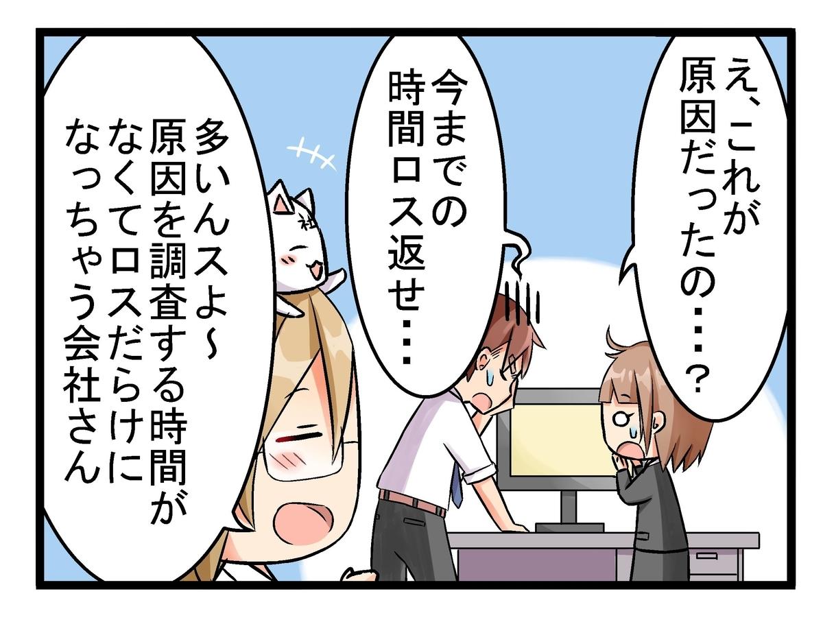 f:id:umimizukonoha:20191109171901j:plain