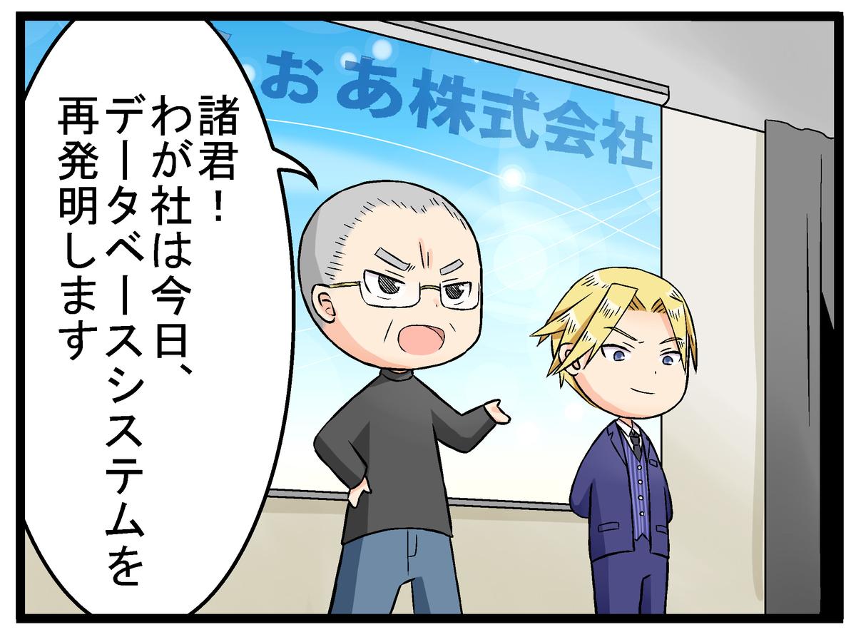 f:id:umimizukonoha:20191116151752j:plain