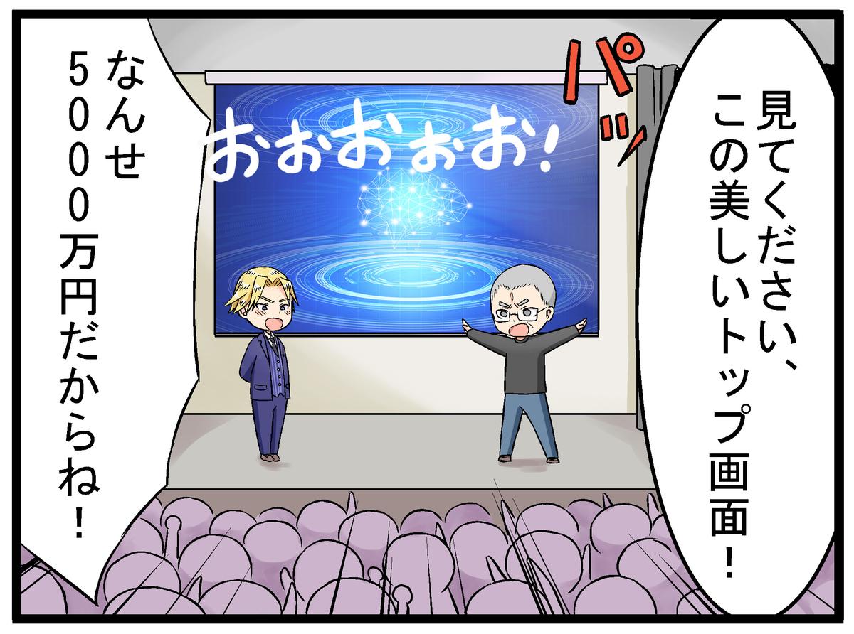 f:id:umimizukonoha:20191116151909j:plain