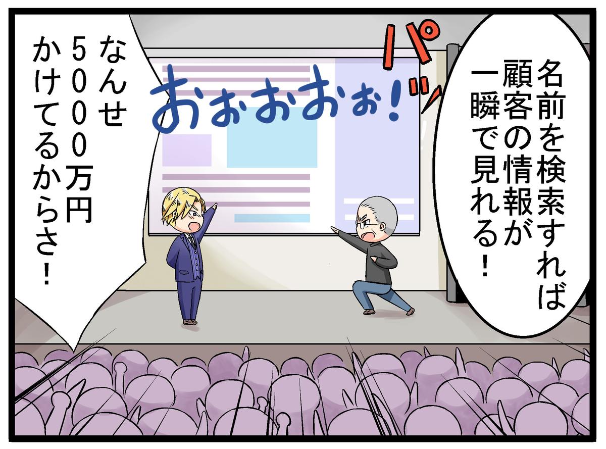 f:id:umimizukonoha:20191116152011j:plain