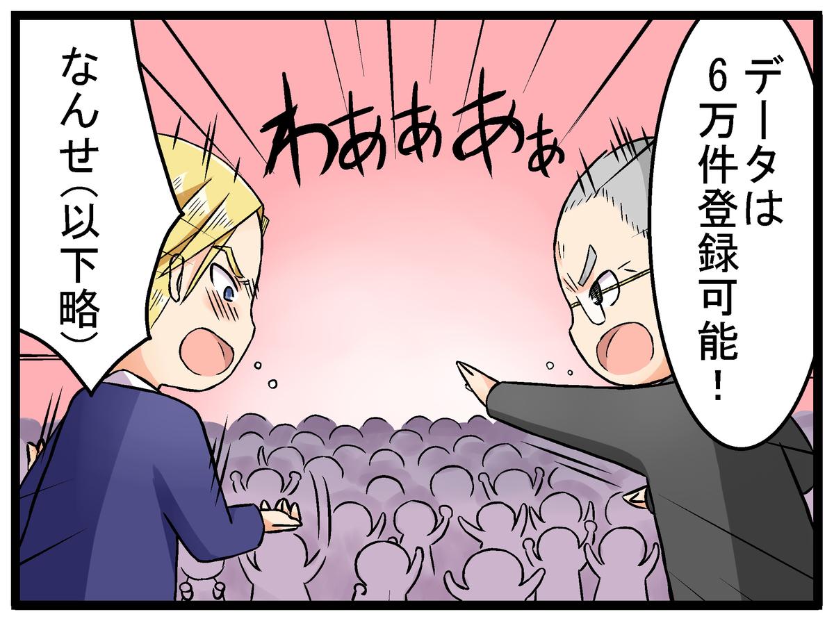 f:id:umimizukonoha:20191116152126j:plain