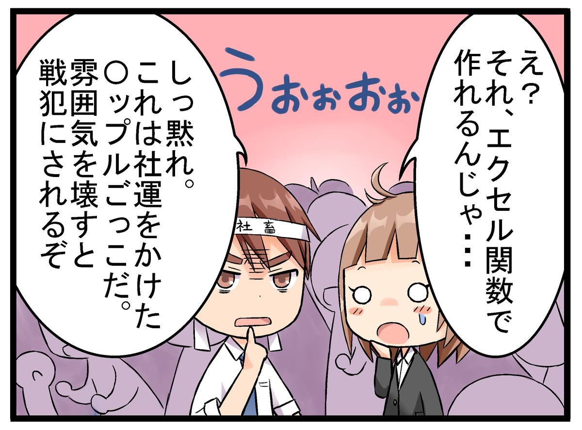 f:id:umimizukonoha:20191116152243j:plain