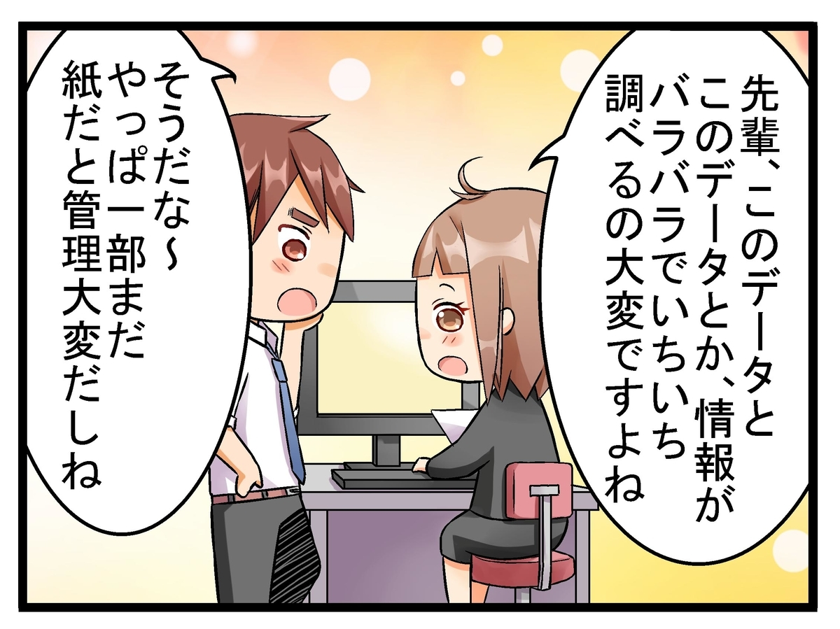 f:id:umimizukonoha:20191210004346j:plain