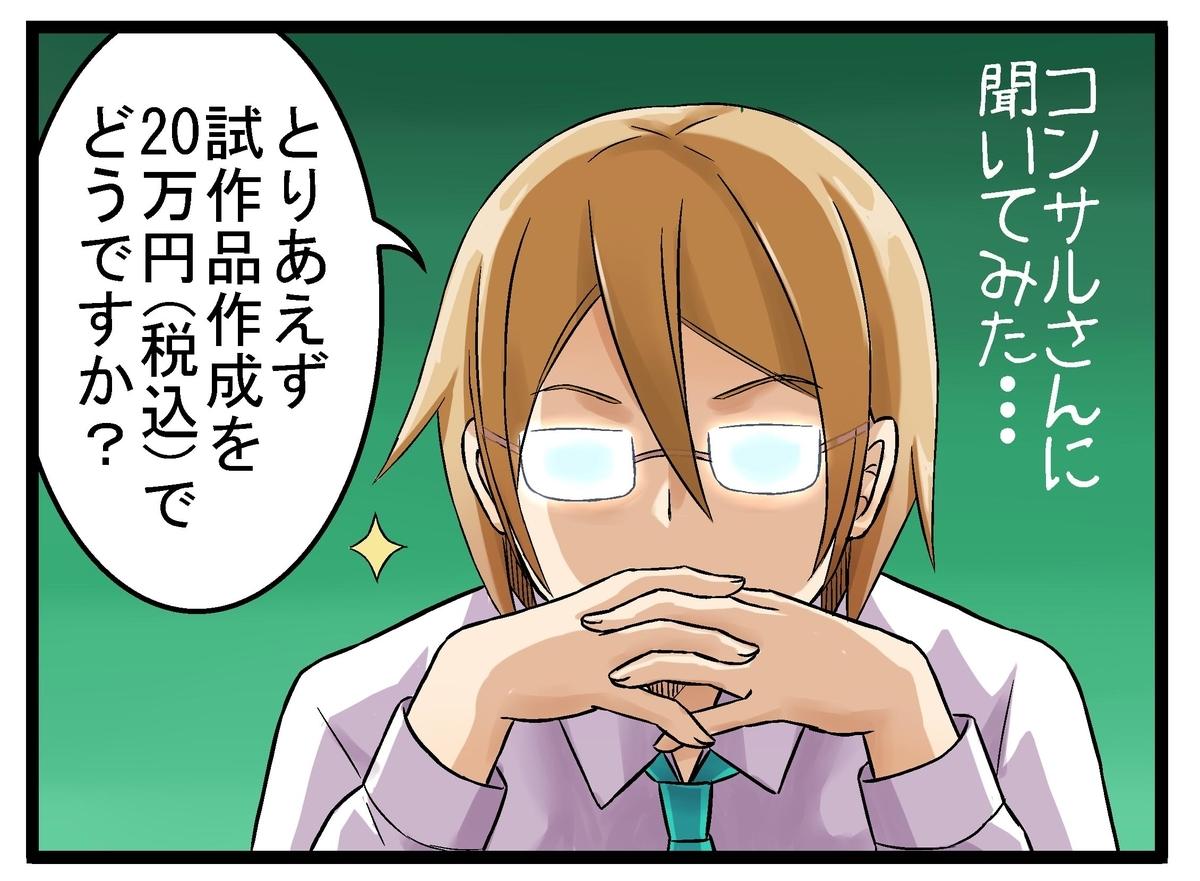 f:id:umimizukonoha:20191210004554j:plain