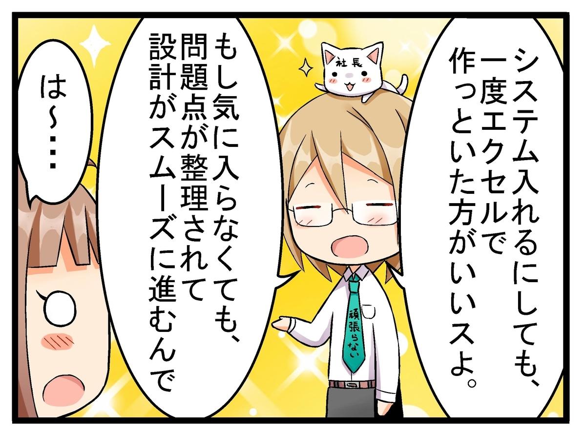 f:id:umimizukonoha:20191210004718j:plain