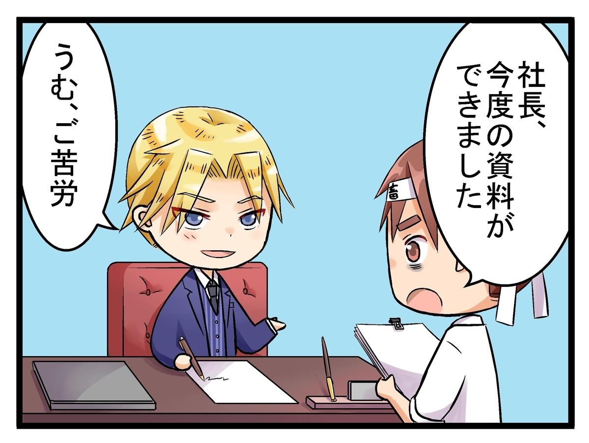 f:id:umimizukonoha:20191211211233j:plain