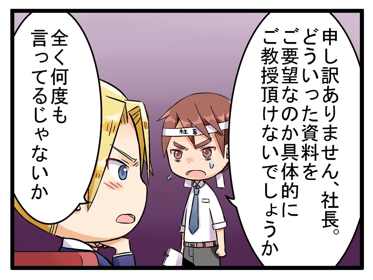 f:id:umimizukonoha:20191211222910j:plain
